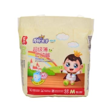 青蛙王子 超级薄运动裤M(23片装)轻薄柔软 舒适耐用 防渗漏