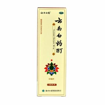 【健保通】云南白药 云南白药酊 50ml*1瓶