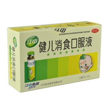 【瀚银通、健保通】江中 健儿消食口服液 10ml*10支