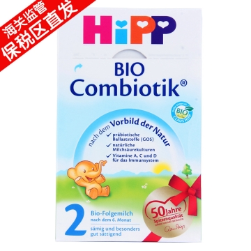 【保税区直发】HIPP/喜宝 益生菌奶粉2段600g*2 包邮