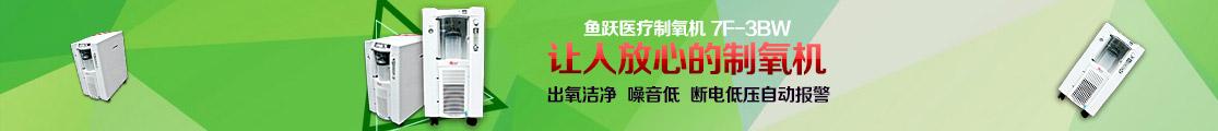 H-banner2.jpg