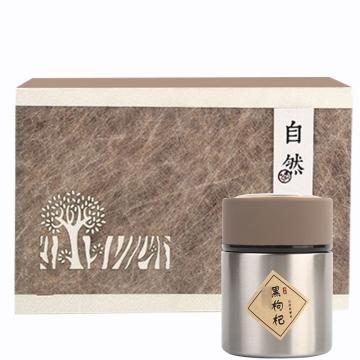 青海柴达木黑枸杞 自然礼盒 250g