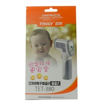 【健保通】信利红外线电子体温计(额温式) TET-380