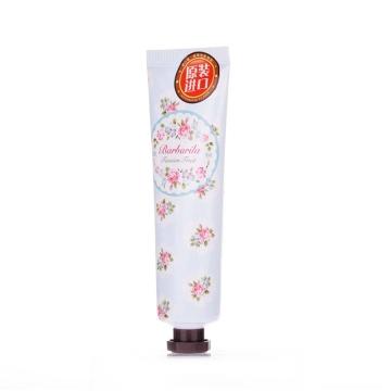 芭芭瑞拉花样护手霜(鲜果蜜语)_60ml 甜蜜果香 有效保湿 滋养肌肤