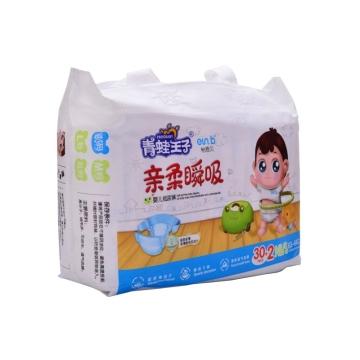 青蛙王子 亲柔瞬吸婴儿纸尿裤NB/S(30+2片)轻薄柔软 舒适耐用 防渗漏