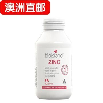 【澳洲直邮】Bio Island Zinc婴幼儿补锌片小熊不挑食增加抵抗 120粒*2瓶包邮
