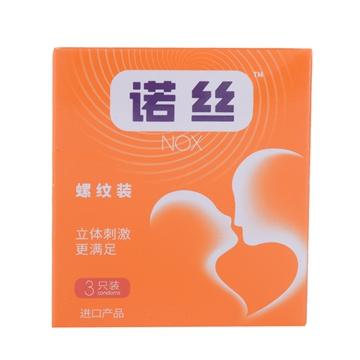 【瀚银通、健保通】诺丝螺纹装天然胶乳橡胶避孕套_52±2mm*3只