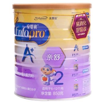 美赞臣 安婴宝A+亲舒乳蛋白部分水解较大婴儿配方粉 2段(荷兰版) 850g