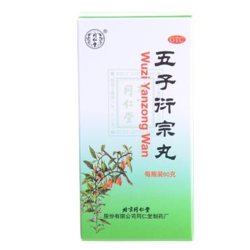 【瀚银通、健保通】五子衍宗丸(水蜜丸) 同仁堂 60g*1瓶