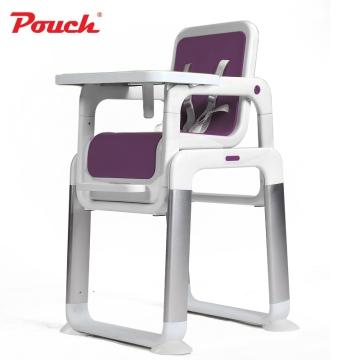 Pouch分体概念儿童餐椅宝宝椅子多功能便携式婴儿餐桌椅 型号K15 紫色