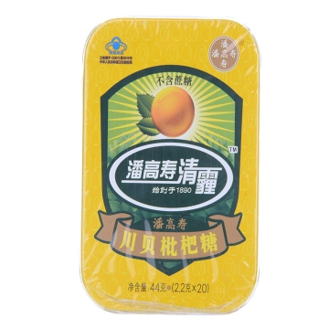 【瀚银通、健保通】潘高寿川贝枇杷糖(铁盒) 44g(2.2g*20粒)