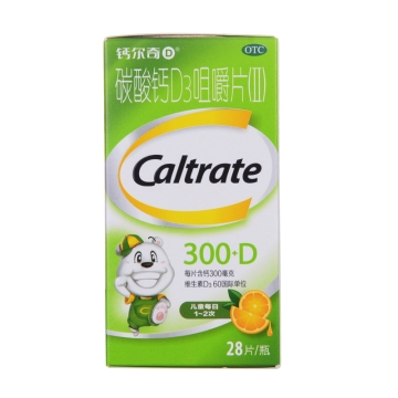 碳酸鈣D3咀嚼片(Ⅱ) 鈣爾奇D 300mg*28片*1瓶