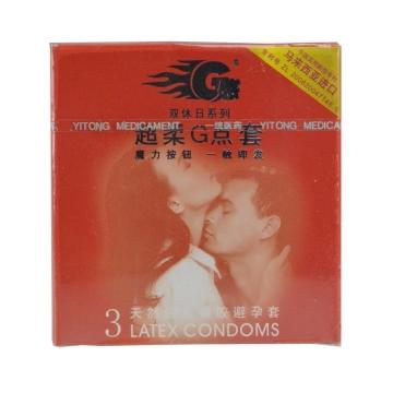 G感超柔G点避孕套3只 天然胶乳橡胶保险安全套 套套 成人性用品