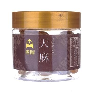 天麻 鸿翔原皮三级塑瓶5个(约130g) 云南