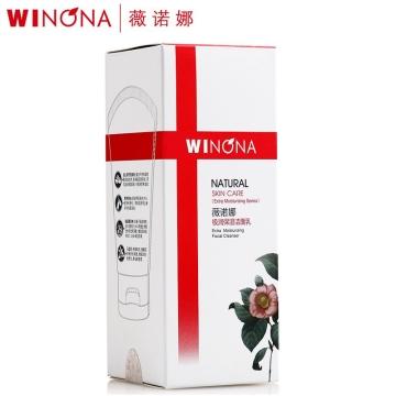 薇诺娜极润保湿洁面乳_80g*1支 保湿补水 深层清洁 干性肌肤适用洗面