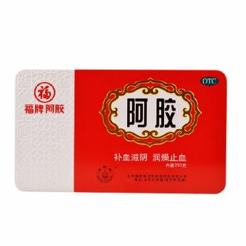 【健保通、瀚银通】福牌阿胶 阿胶 250g(8块)铁盒