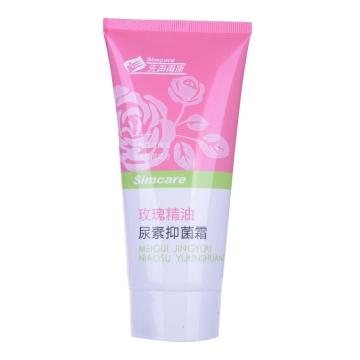 【健保通】先声再康玫瑰精油尿素抑菌霜 125g