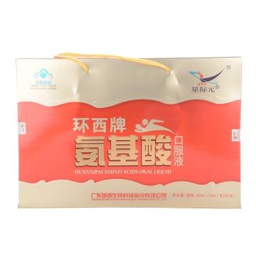 【瀚銀通、健保通】星際元環西牌氨基酸口服液 500ml(10ml*50支)