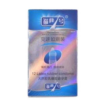巅峰1号变速如潮装天然胶乳橡胶避孕套 52mm±2mm*12只