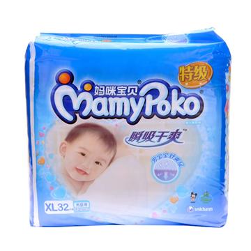 妈咪宝贝 男婴专用婴儿纸尿裤 XL 32片  适用于12kg以上