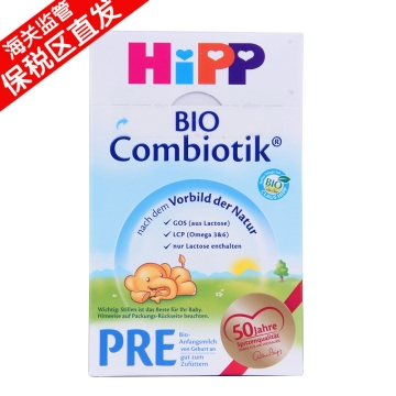 【保税区直发】HIPP/喜宝 益生菌奶粉pre段 600g*2 包邮