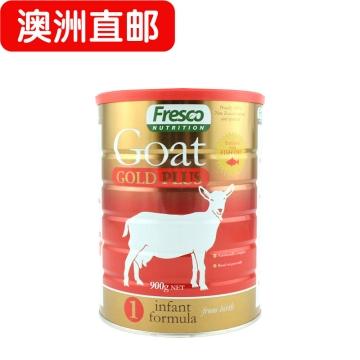 【澳洲直邮】Fresco金装羊奶一段奶粉 新西兰进口 900g*3