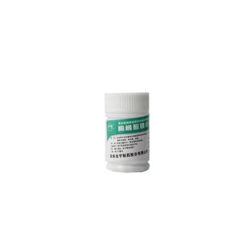 枸橼酸喷托维林片 25mg*100片*1瓶【Y】