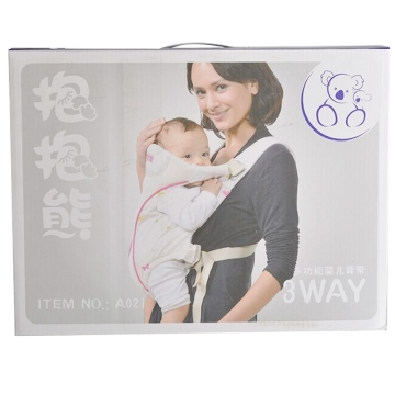 抱抱熊 多功能婴儿背带 A021 宝宝时尚背带 带宝宝出行 安全舒适