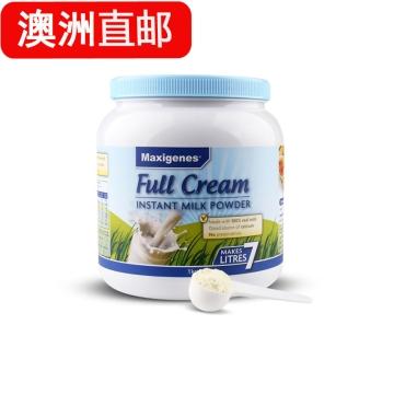 【澳洲直邮】 Maxigenes Full Cream Instant Milk Powder蓝胖子全脂奶粉*6罐 1kg直邮商品 品质更好 让消费变得更放心