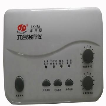 【健保通】六合治疗仪(家用型) LK-EA