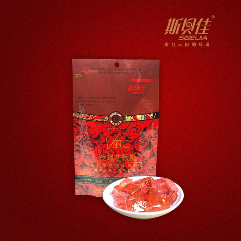 云南通海特产 斯贝佳玫瑰花软糖(果胶)90g 玫瑰芳香 甜而不腻
