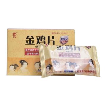 金鳮 金鸡片 0.47g*12片*2板*2袋【Y】