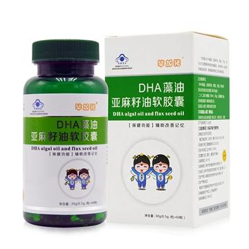 时健 DHA藻油亚麻籽油软胶囊 30g