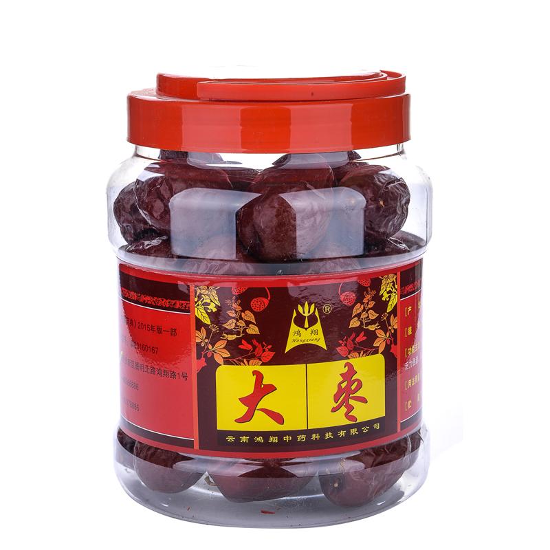 【瀚银通、健保通】鸿翔 大枣 精品塑瓶500g 新疆