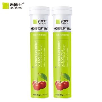 【瀚银通、健保通】禾博士针叶樱桃维生素C泡腾片 80g(4g/片*20片)