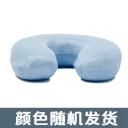 U型枕(太空记忆枕)太空记忆棉材质柔软透气圆形经典设计精致做工高密度针脚轻度挤压舒适全身