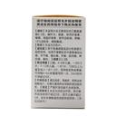【瀚银通、健保通】南国 对乙酰氨基酚片 扑热息痛片  0.3g*100片*1瓶【Y】