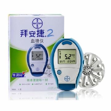 拜安捷2血糖仪(免调码) 1455(赠拜安轻可调式采血器)
