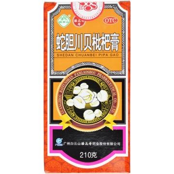 【瀚银通、健保通】潘高寿 蛇胆川贝枇杷膏 210g*1瓶