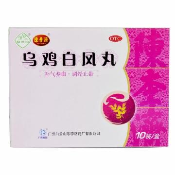 【瀚银通、健保通】陈李济 乌鸡白凤丸 6g*10袋(10丸)