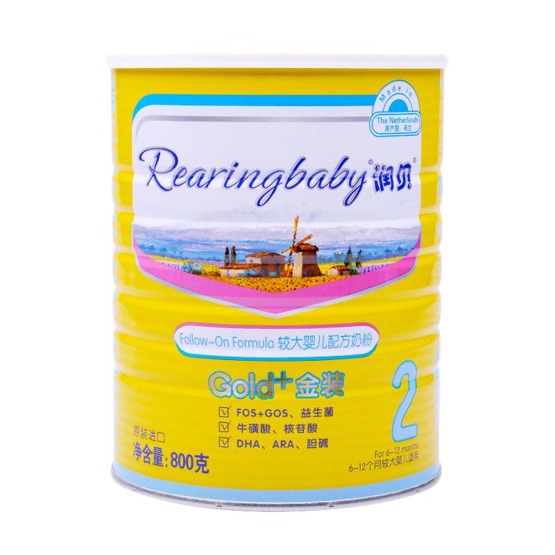 润贝 婴儿配方奶粉 2段 6-12个月 听装 800g 荷兰进口