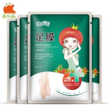 番茄派 韩版温和去角质足膜 4袋装/包邮
