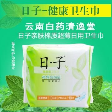 日子 亲肤棉质日用卫生巾(健康型) 240mm*10片