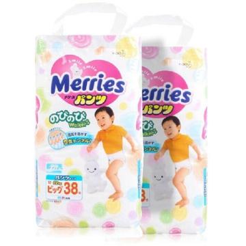 日本Merries花王妙而舒学步裤/拉拉裤 特大号(XL)38片*2件