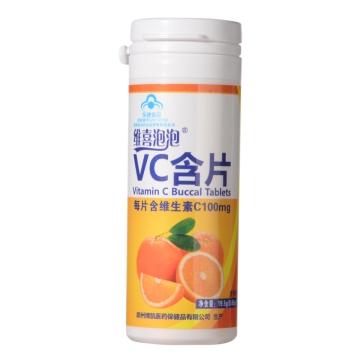 维喜泡泡VC含片(香橙味) 19.5g(0.65g*30片)