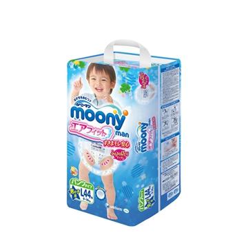 【保税区发货】日本进口尤妮佳 Moony 拉拉裤男宝宝L44 9-14kg 2包包邮