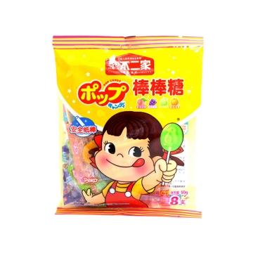 不二家棒棒糖(蜜桃味+葡萄味+哈密瓜味+香橙味)儿童零食儿童食品50g(8支装) 儿童食品 棒棒糖