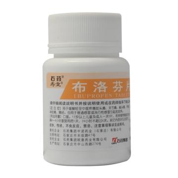 寿堂 布洛芬片 0.1g*100片*1瓶【Y】