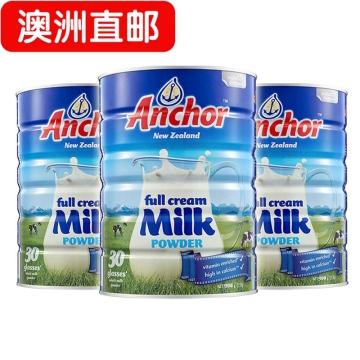 【澳洲直邮】Anchor安佳全脂高钙青少年成人奶粉罐装6罐一箱 900g*6 包邮