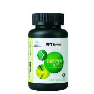 【瀚银通、健保通】善存氨糖软骨素加钙片_1.0g*60片